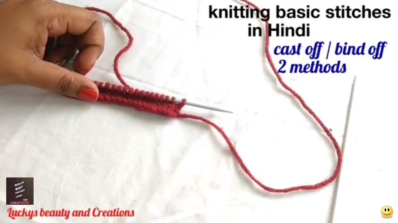 Knitting basic stitches in Hindi - bind off/cast off /funde bund ...