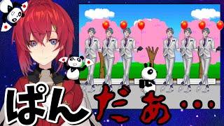 【ぱんぞう屋】お待たせ、パンダ?【ゲスト:アンジュ・カトリーナ】