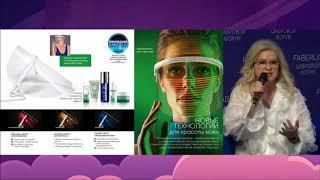 Супер новинка Faberlic светодиодная маска для лица