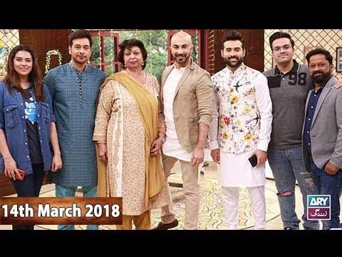 Salam Zindagi With Faysal Quresh - 14th March 2018 - ARY Zindagi Drama