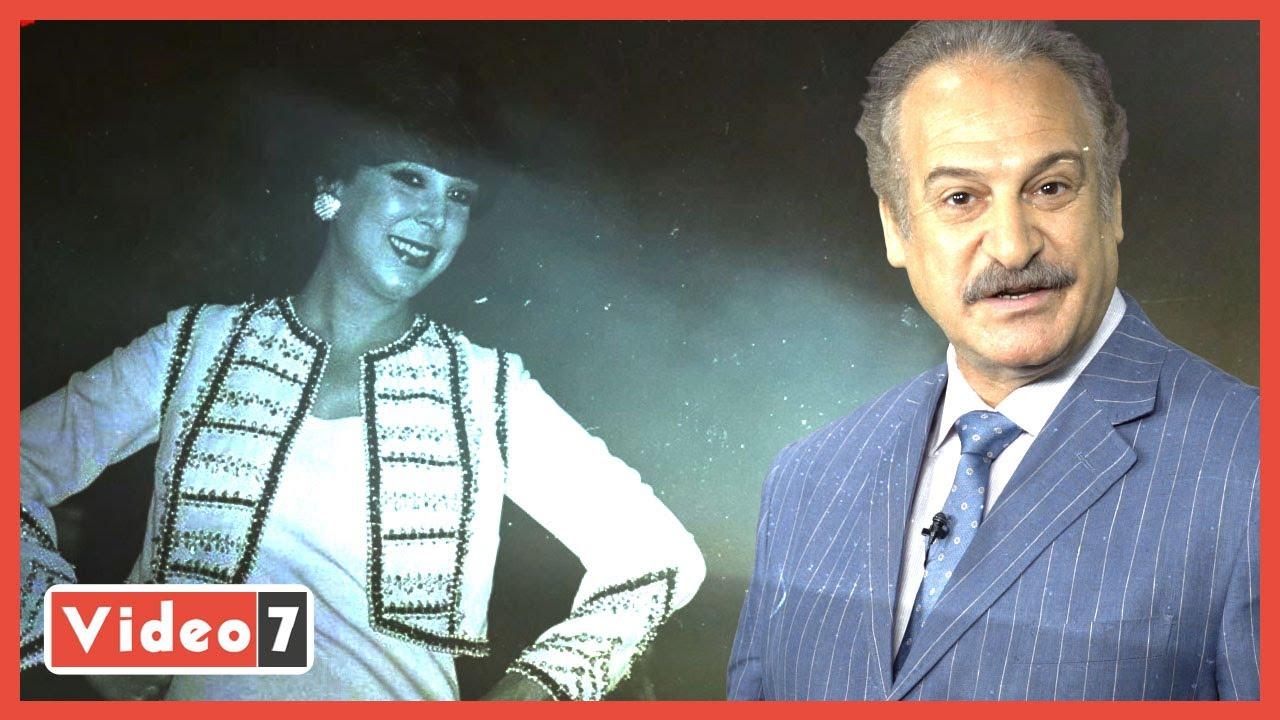 عمر زهران يكشف اسرار اول مرة عن حياة ملكة القطن المصري .. سر العلقة الساخنة للفنانة رجاء الجداوى  - نشر قبل 11 ساعة