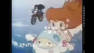 Anime (poco) conosciuto in suolo italiano come Juny Peperina Inventatutto.