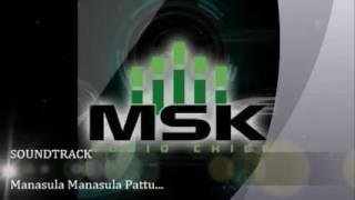 Manasula Manasula Pattu HD