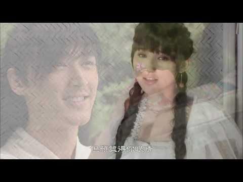 Jin Sha feat. Hu Ge and The Myth 2010