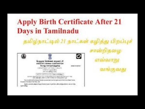 How to get the birth certificate from online part 2 | Registration ...
