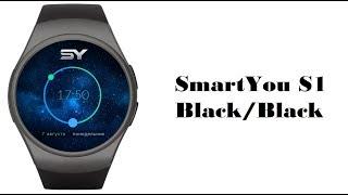 Смарт-часы SmartYou S1 Black/Black