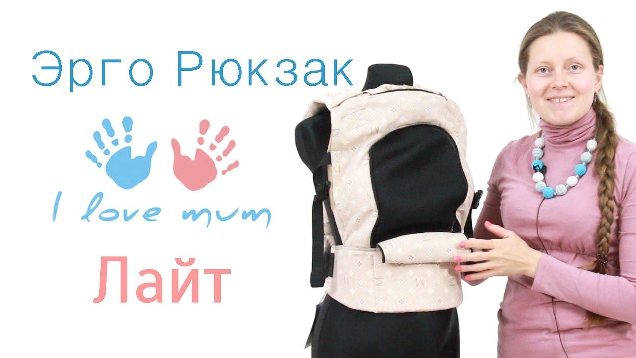 Эрго рюкзак алоэ сайт официальный правильно надеть рюкзак