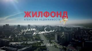 видео Сделки trade in на рынке недвижимости в Барнауле