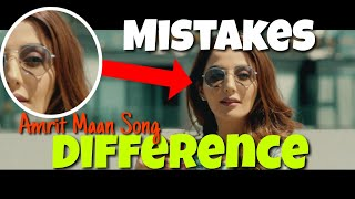 10 mistakes in difference song by amrit maan filmy mistakes