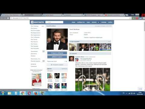 аКак? #4. Как ВКонтакте ответить в комментариях сразу нескольким людям?