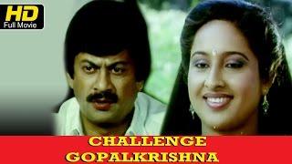 Watch Full HD Kannada Movie || Challenge Gopalakrishna (1990) || Feat.Ananthnag, Ashwini