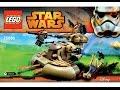 LEGO 75080 AAT Instructions LEGO STAR WARS 2015