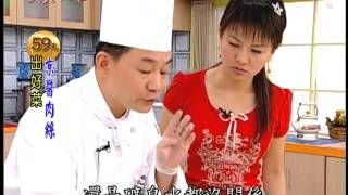 阿基師59元出好菜_京醬肉絲料理食譜