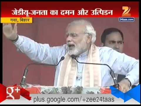 Bihar : Narendra Modi Rally at Gaya 9th August 2015