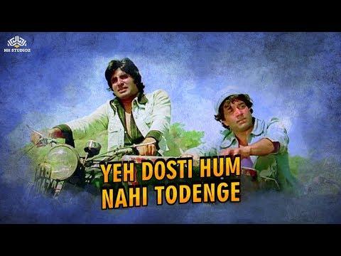 Yeh Dosti Hum Nahi Todenge | Kishore Kumar, Manna Dey | Sholay Songs | Amitabh Bachchan, Dharmendra