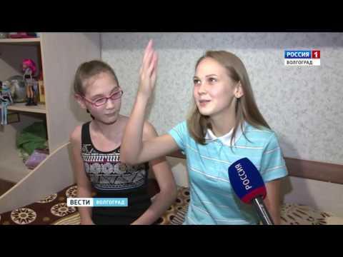 Волгоградцы активно участвуют в государственной программе «Жилье для российской семьи»