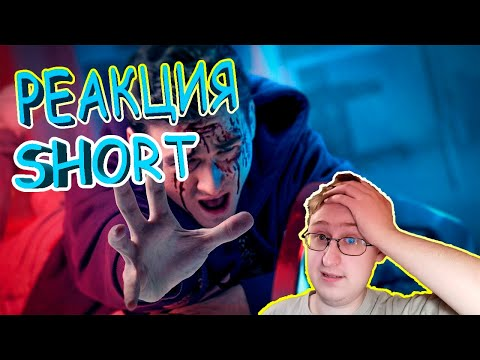 TheBrianMaps The Last Button 2 Trailer Reaction #shorts
