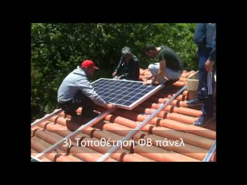 Energy-Greece Fotovoltaic panels installation 4