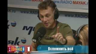 «Полкино» Выпуск №111
