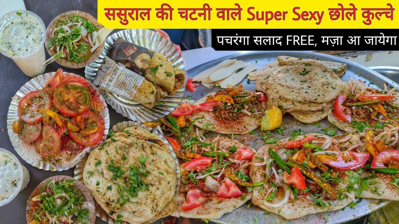 Download Sasural ki chutney Wale Super Sexy Chole Kulche || Delhi Street Food
