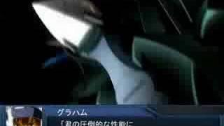 [スパロボ風MAD] 妄想ロボット大戦 乙 - DRAGON STORM 2007 (JAM Project)