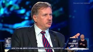 Зеленський повторює стару брехливу політтехнологію Тимошенко - Чорновіл