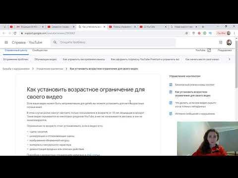 Новая главная страница YouTube и другие новости