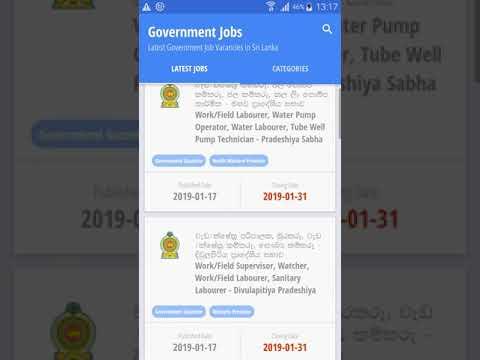 Lanka Jobs - Sri Lanka Government Jobs and Gazette - Apps on