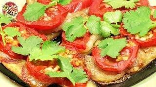 Баклажаны запечённые с салом и курдюком. Baked eggplant with lard and lamb fat.