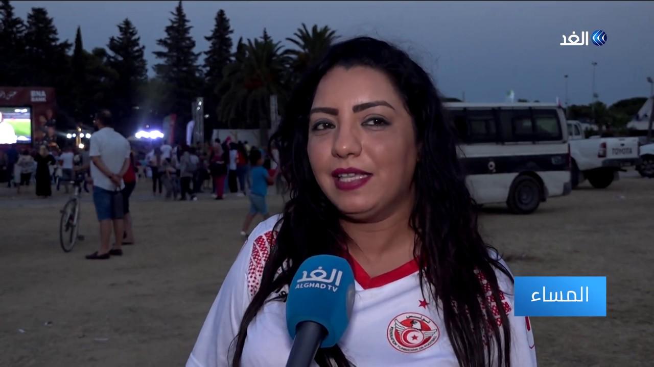 قناة الغد:شاهد..  الجماهير التونسية تلوم التحكيم بعد الخسارة في نصف نهائي إفريقيا