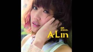 A-Lin我很忙