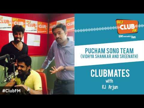 'Pucham Song' team on ClubMates - Club FM 94.3