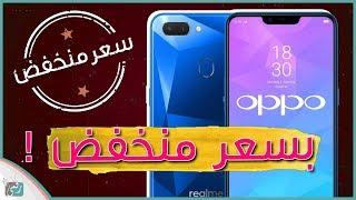 اوبو ريلمي 2 - Oppo Realme 2 | مواصفات جيدة وسعر منافس
