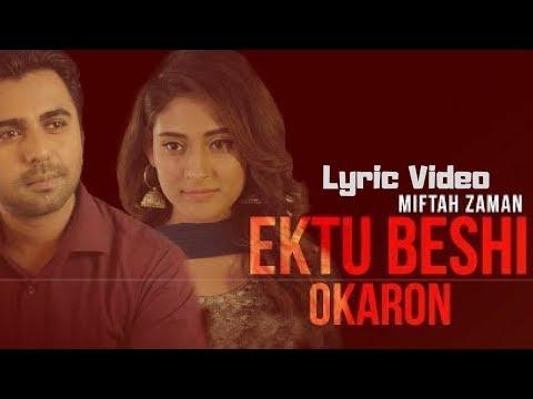 Ektu Beshi Okaron (Lyric) | Batch 27 | Tahsin | Nusrat | Apurba | Mehazabien | Lyrics Library