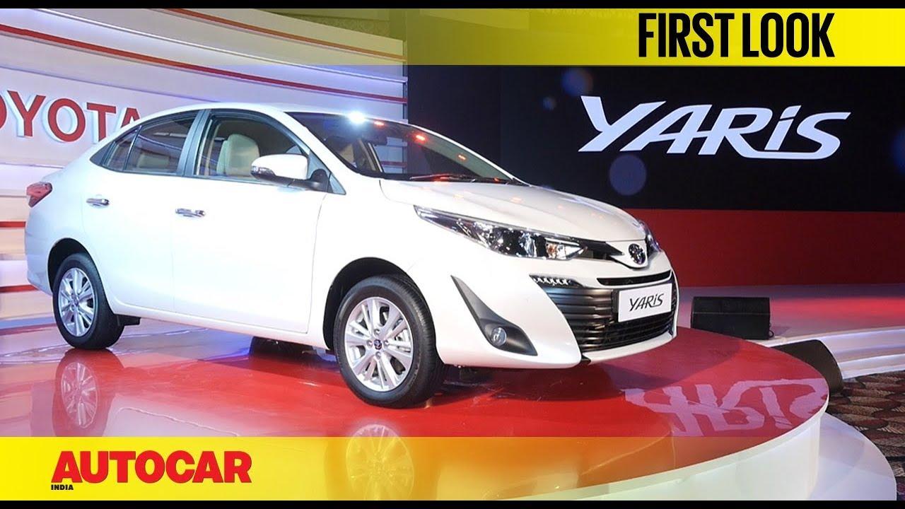 Toyota Yaris Trd India Grand New Avanza Pilihan Warna Auto Expo 2018 First Look Autocar Youtube