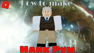 How to make Hank Pym in Roblox Superhero life 2