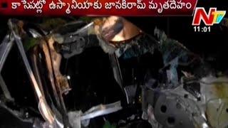 Nandamuri Janaki Ram Death Spot Visulas