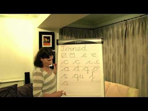 Teaching Joined Handwriting - The Debbie Hepplewhite Method