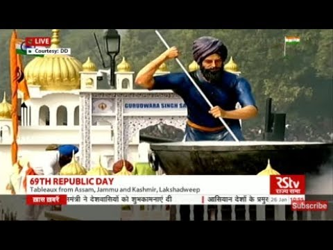 69th Republic Day Parade & Celebrations | January 26, 2018 (Part-02)