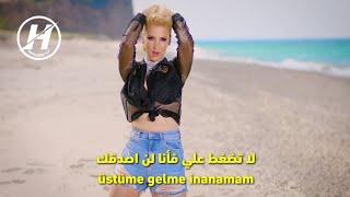اغنية تركية جوكتشا كرجز ( سلطان) مترجمة للعربية gökçe kırgız - padişah