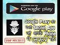 Secret app / private videos, photoes ,or app hide without any problem