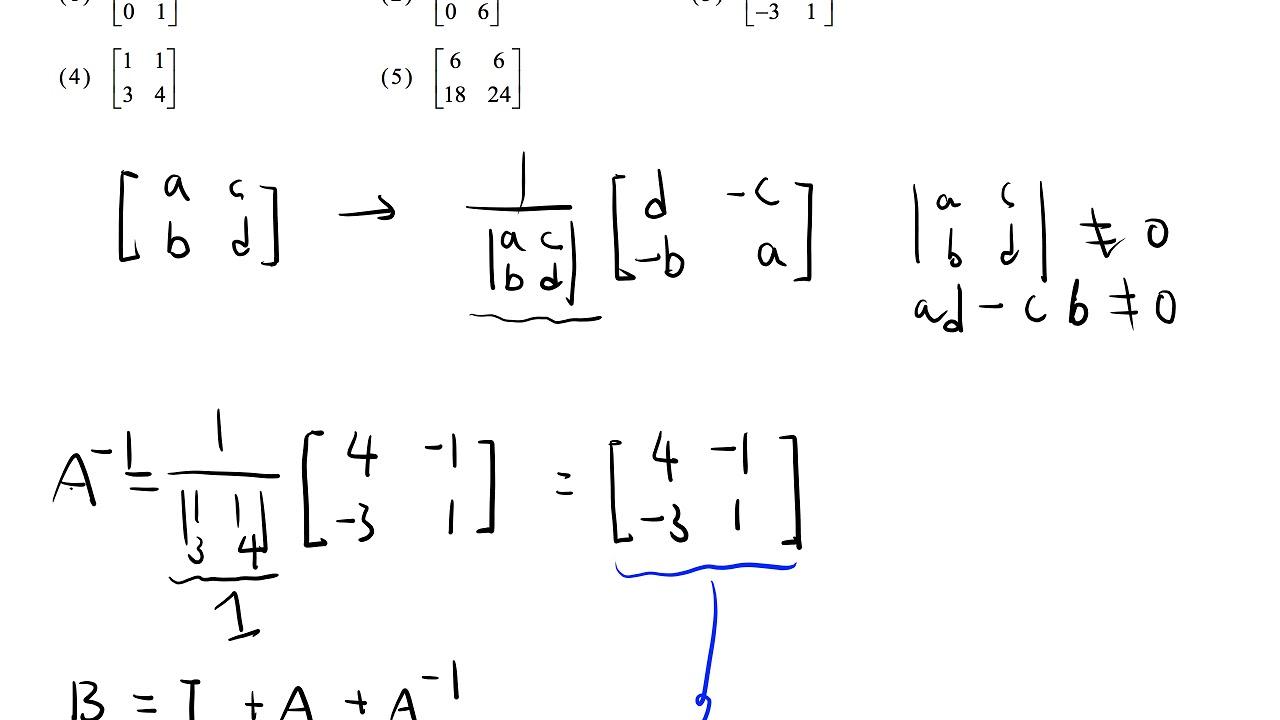 矩陣的計算以及乘法應用|109學測數學科第4題詳解 - YouTube
