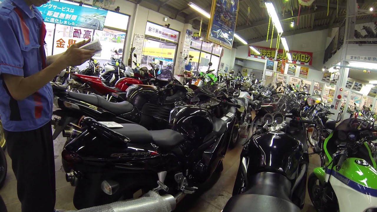 Салон Япония, Продажа Купить Мото 2019 Red Motorcycle | мото магазин в байк центре