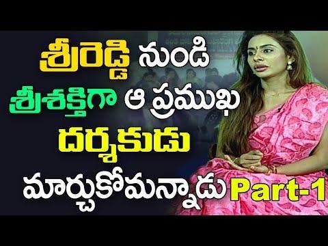 Actress Sri Reddy Exclusive Interview On Pawan Kalyan's Silence | Part 1 | ABN Telugu