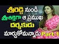 Actress Sri Reddy Exclusive Interview On Pawan Kalyan's Silence | Part 1 | ABN Telugu