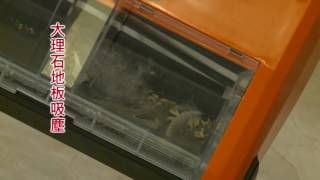 魔特萊 第二代升級1.5m伸縮桿 可手握 免插電 環保吸塵器 VCR5 使用情境 布沙發 地板 沙發底 音樂