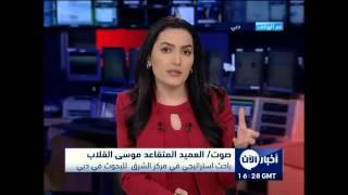 أخبار الآن - دخول إتفاق النووي الايراني حيز التنفيذ
