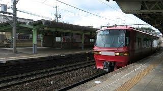 名古屋鉄道 犬山線 犬山遊園駅 下りと上り ミュースカイ & 急行 2017 7