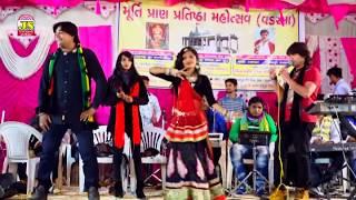 Duniya Amari Koi || Vikram Thakor || Popular Song 2017