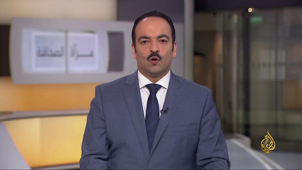 الجزيرة:مرآة الصحافة الثانية 2018/2/21